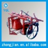 Small type cotton stalk picking machine