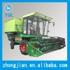 cotton stalk combine harvester