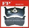 supply D1123 Mercedes Benz brake pad 004 420 4020