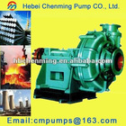 ZGB(P) high quality wear resistant slurry pump