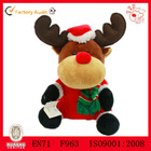 Best Made Christmas Toy Plush Moose