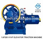 800-2000kg VVVF CANON Geared Elevator Traction Motor