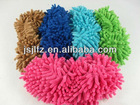 chenille household gloves