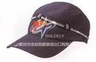sport cap, cap, children's cap