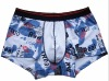 Elastane underwear