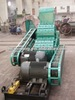 Supplying ISO9001 No- blocking Double Stage Crusher
