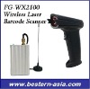 Wireless Laser Barcode Scanner FG-WX2100