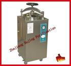 50L pressure steam sterilizer/Vertical Sterilizer