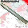 Core Drill Rod & Coupling
