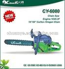55.0cc chain saw with oregon chainCY-6080