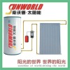 Domestic Split Pressurized Solar Water Heater