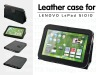 Leather Case for Lenovo S1010
