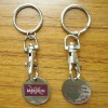 2012 hot sale famous car logo metal keychain made in China