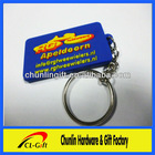 promotional custom 3D soft PVC keychain