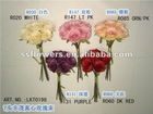 "2012 New Artificial Flowers Home Decoration 17""Seven Head Roses"