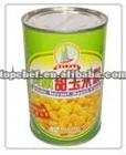whole kemel canned sweet corn