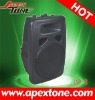 P3-8 Series Plastic Passive Speaker and Profesional Sound Box