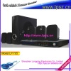 Hot selling 5.1 DVD home theater system