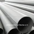 201 stainless steel pipe YADA STEEL CO.LTD