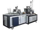 EBZ-09 Double Wall Paper Cup Forming Machine