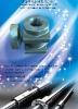 steel gas pipe valve(noumenon)