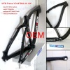 MTB full carbon bicycle frame super light/bicycle accesories