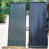 solar water heating system solar water heater solar collector