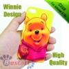 Winnie Design, Hard Case for iphone 4G/4S