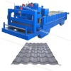 YX28-1035 Tile Roof Steel Roll Machine