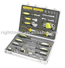 56pcs Combined Tool Set