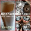 PTFE Etching Film/Teflon Skived Film