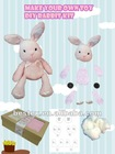 MAKE YOUR OWN TOY ~ DIY RABBIT KIT