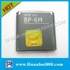 3.7V BP-6M for NK mobile phone battery