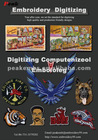 Beautiful Embroidery Digitizing Designs Custom Mascot Eagle Logo Design