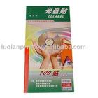 110GSM CD/DVD label
