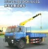 dongfeng crane truck DFD5160JSQ