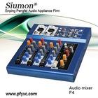 F4 Mini audio mixer