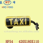 HF54 taxi lamp box