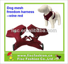 2012 dog harness vest