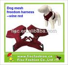 2012 dog harness vest