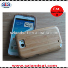 bamboo case for galaxy note ii N7100 BCS05