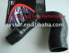 air intake hose for WRX/STI.Impreza/Forester