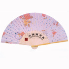 Wooden fan ,Hand fan,PP fan, hand fan ,promotion fan, Mini fan, Advertisement fan, Plastic fan(U0030)