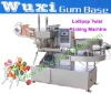 Food Packing Machine-Lollipop Twist Packaging Machine