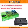 Pet fence system TZ-PET023 Electric pet fence with Audible wire break alarm