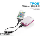 TPOS universal battery pack