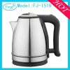 hotel safe concealed element electric kettle