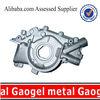 OEM /custom aluminum casting service /aluminum casting frame parts