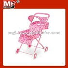 Hot Selling Pink Baby Doll Stroller