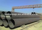 2520 Stainless Steel Round Bar/Rod